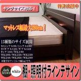 日本製:連結ベッドシンプル棚・間接照明付シルバーラインベッド 285