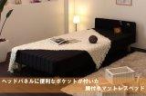 ポケット付き脚付きスプリングマットレスベッド CS-10 【動画説明付き】