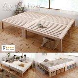 無塗装天然木桐材仕様すのこベッド【Aeration】エアレーション