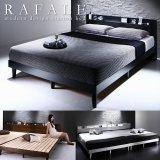 棚・コンセント付きすのこベッド【Rafale】ラファール 価格訴求商品