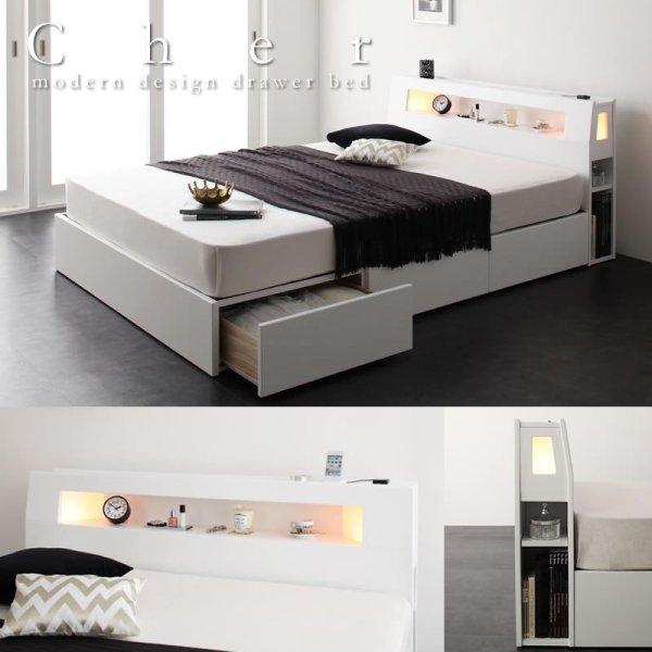画像1: モダンライト・コンセント収納付きベッド【Cher】シェール