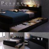 モダンライト・コンセント付き収納ベッド【Pesante】ペザンテ