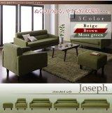 モダン北欧デザインソファ 【Joseph】ジョセフ 幅75cmから幅180cm