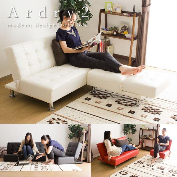 画像1: 大人気!分割式レザーソファーベッド 【Ardry2】アードリー2