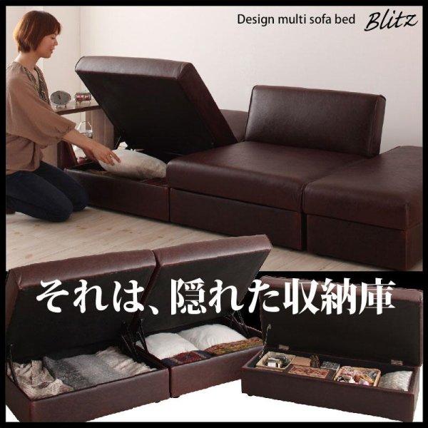 画像3: レザー仕様!デザインマルチソファーベッド【Blitz】ブリッツ
