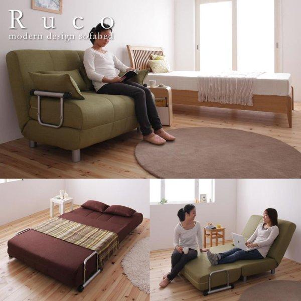 画像1: シングルサイズ カウチソファーベッド【Ruco】ルコ