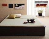 モダンデザインヘッドレス畳収納ベッド
