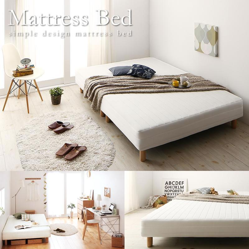 おすすめ脚付きマットレスベッド
