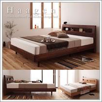 クイーン・サイズ対応ベッド【Haagen】ハーゲン