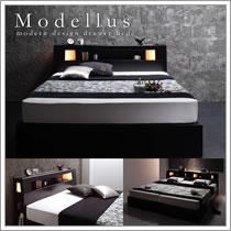 クイーン・サイズ対応ベッド【Modellus】モデラス