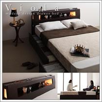 クイーン・サイズ対応ベッド【viola】ヴィオラ