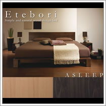 キングサイズベッド対応連結ベッド