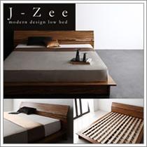 クイーン・サイズ対応ベッド【J-Zee】ジェイ・ジー