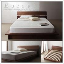 クイーン・キングサイズ対応ベッド【Euras】ユウラス