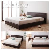 クイーン・サイズ対応ベッド【Lecia-Queen】レシア