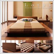 クイーンベッドサイズ対応アバカベッド【Lotus】ロータス