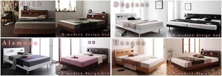 Rモダンデザインベッド