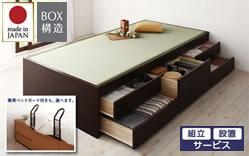 畳ベッドイメージ