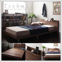 クイーン・サイズ対応ベッド【Tschues】チュース