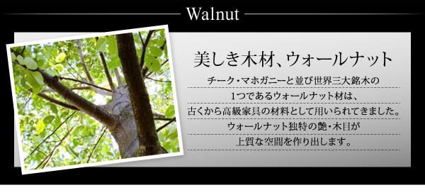 ブラックガラス×ウォールナットダイニング【Castula】カストゥラを通販で激安販売