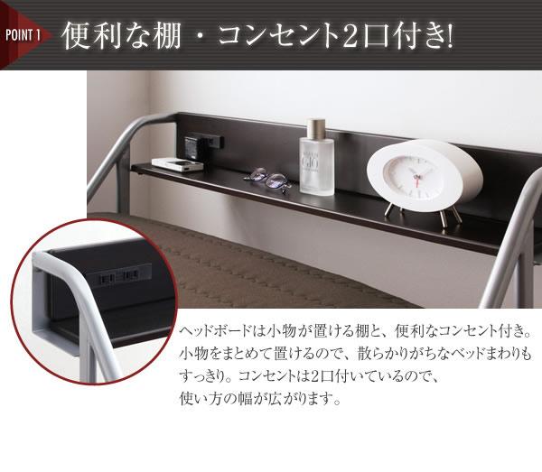 宮付きリクライニング折りたたみベッド【Tars】タルス 説明画像2