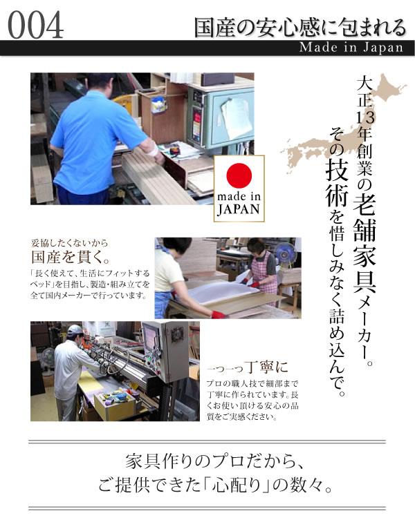 棚・コンセント付き大容量チェストベッド【Armario】アーマリオを通販で激安販売