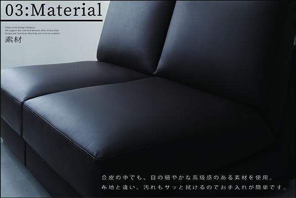 デザインソファーベッド【Cleobury】クレバリー 激安