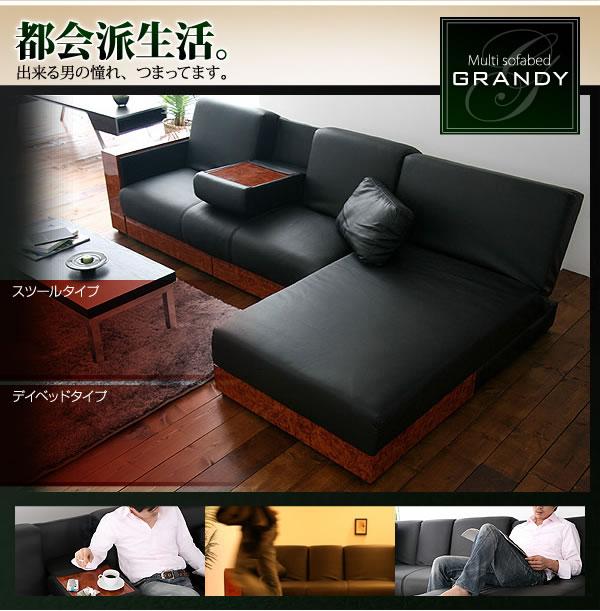 マルチソファーベッド【GRANDY】グランディ スツールタイプ 説明画像11