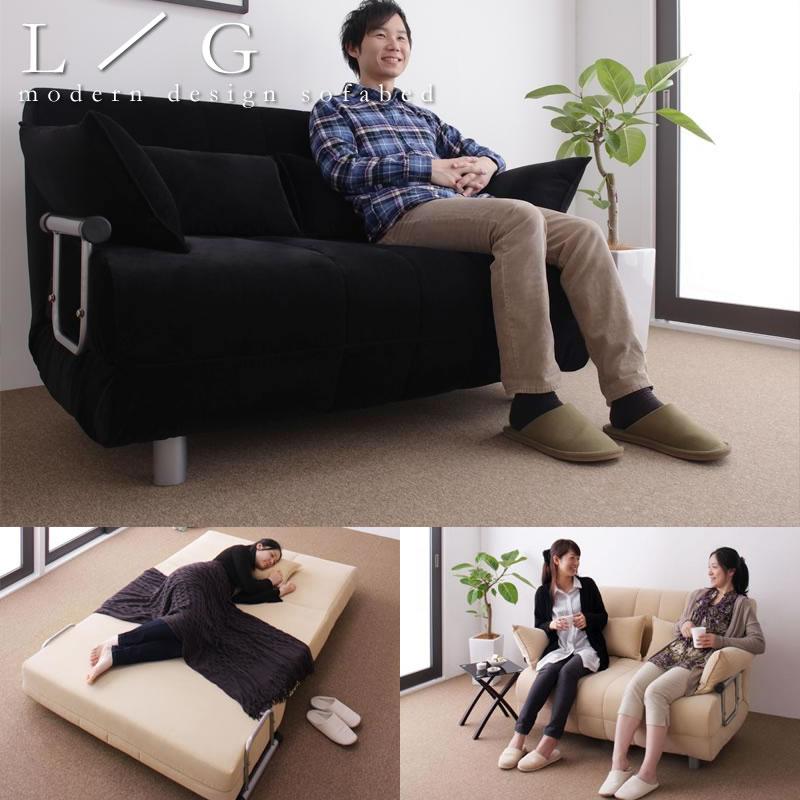 ソファ ダブルサイズ ソファーベッド : ... ダブルサイズ カウチ