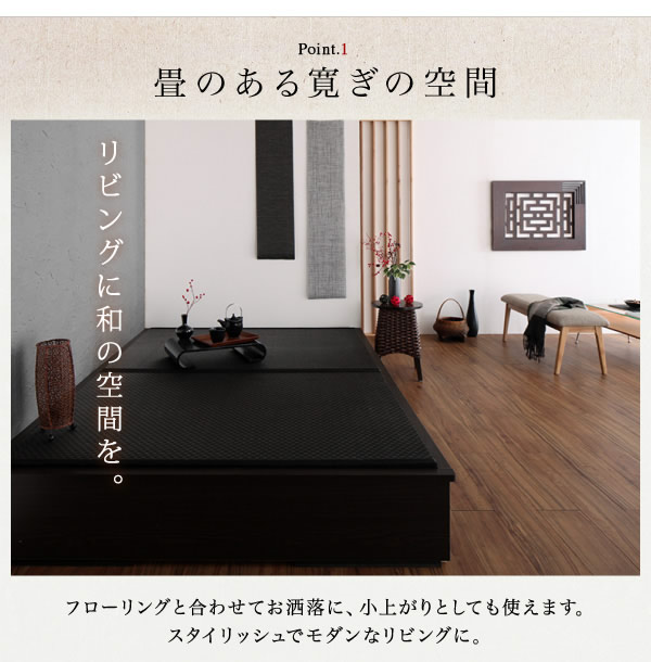 日本製美草畳仕様:ヘッドレスデザインモダン畳ベッド【神楽】かぐらを通販で激安販売