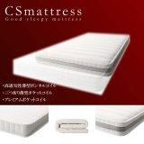 ショート丈用小さめコンパクトマットレス 選べる寝心地3タイプ