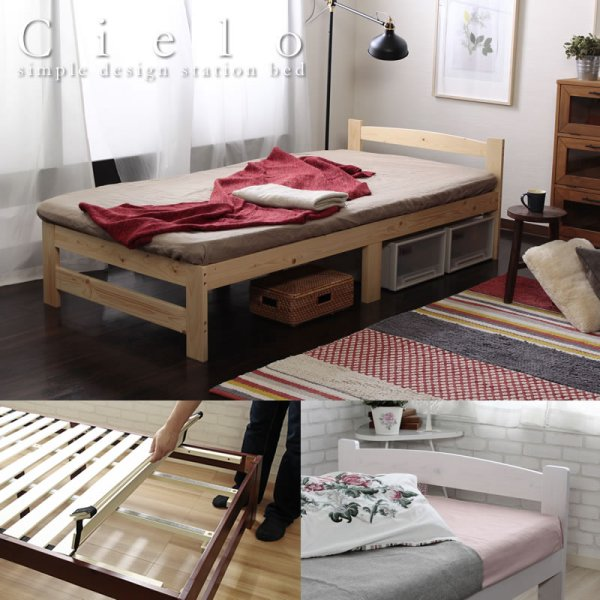 画像1: 布団も使えるカントリー調頑丈すのこベッド【Cielo】シエロ