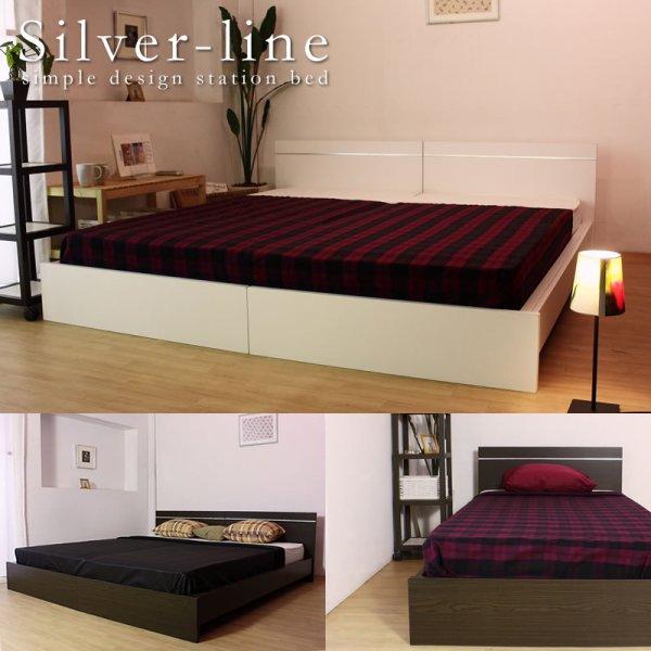 画像1: 日本製:連結ベッドモダンデザインパネル シルバーラインベッド 284