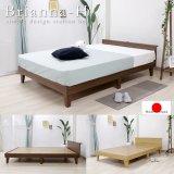 日本製シンプル棚付き北欧デザイン脚付きベッド【Brianna-H】