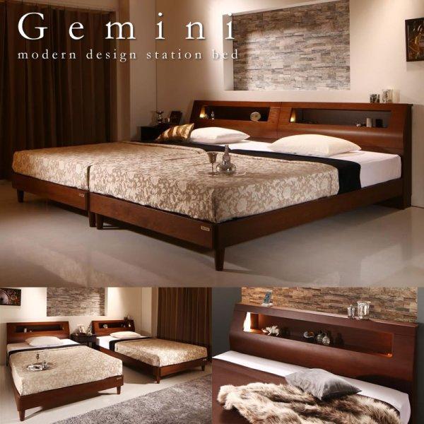画像1: ウォルナット突板仕様ツインベッド【Gemini】ジェミニ