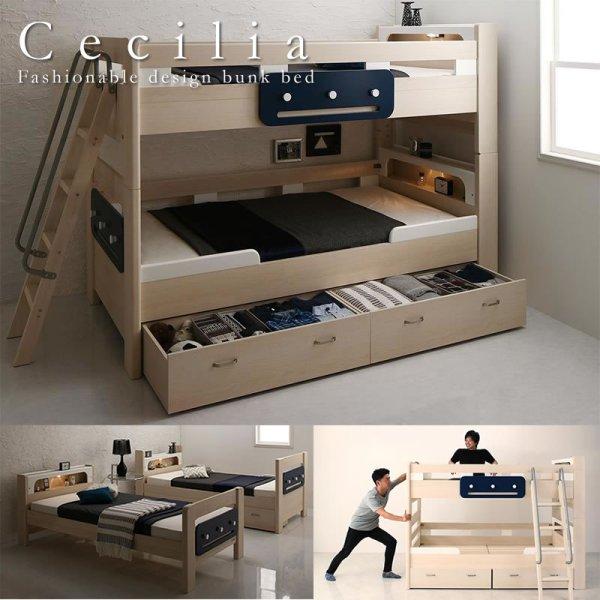 画像1: かわいくて頑丈な二段ベッド 引き出し収納付き【Cecilia】セシリア