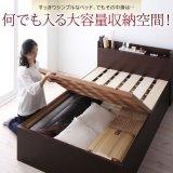 開墾設置対応:国産:深さが選べる大容量ベッド下収納付きすのこベッド