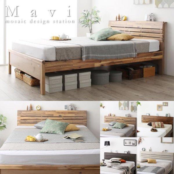 画像1: 天然木突板仕様モザイクベッド【Mavis】 高さ調整付き