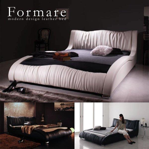 画像1: 高級レザー・デザイナーズベッド【Formare】フォルマーレ 日本向け仕様