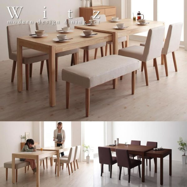 画像1: スライド伸縮テーブル&ソファベンチダイニングセット【Witz】ヴィッツ