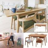 小物引き出し収納付きシンプルダイニングテーブル幅150【Bruno】