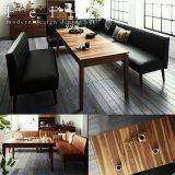 お部屋が広く使える伸縮テーブル採用リビングソファダイニングセット【Felix】