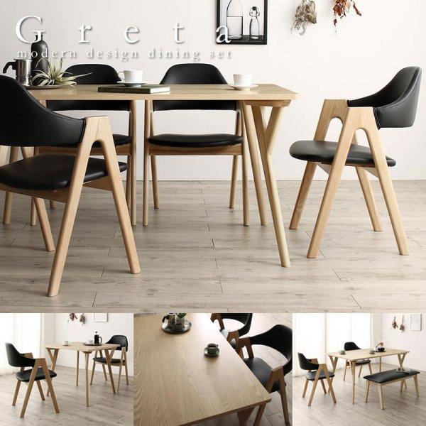 画像1: 天然木北欧デザインレザーチェア・ベンチダイニングセット【Greta】グレタ