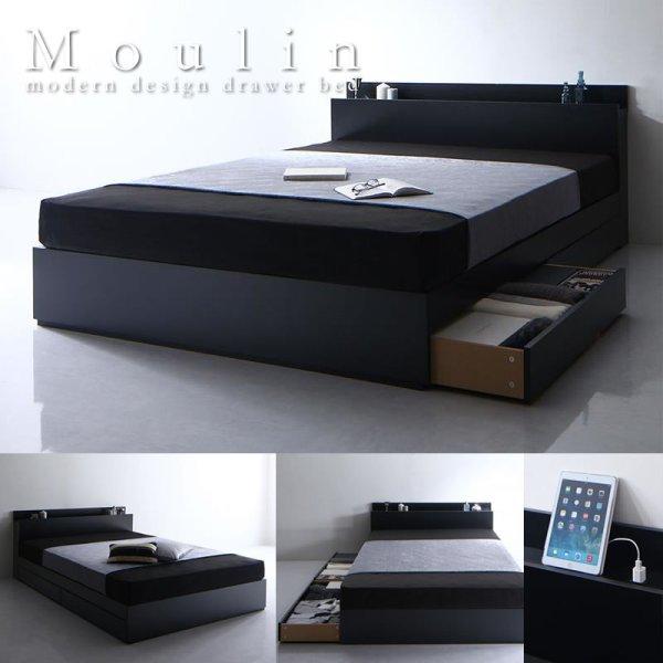 画像1: シンプルデザイン「黒」収納ベッド【Moulin】ムーラン
