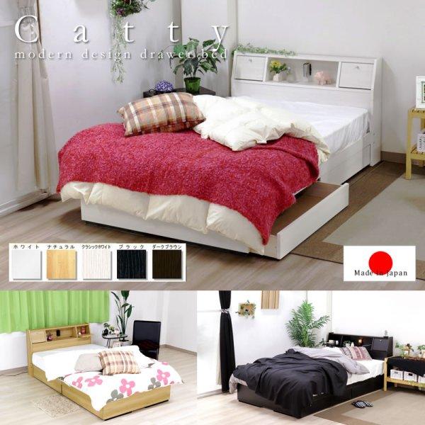 画像1: 日本製:フラップテーブル 照明 コンセント 引出付ベッド