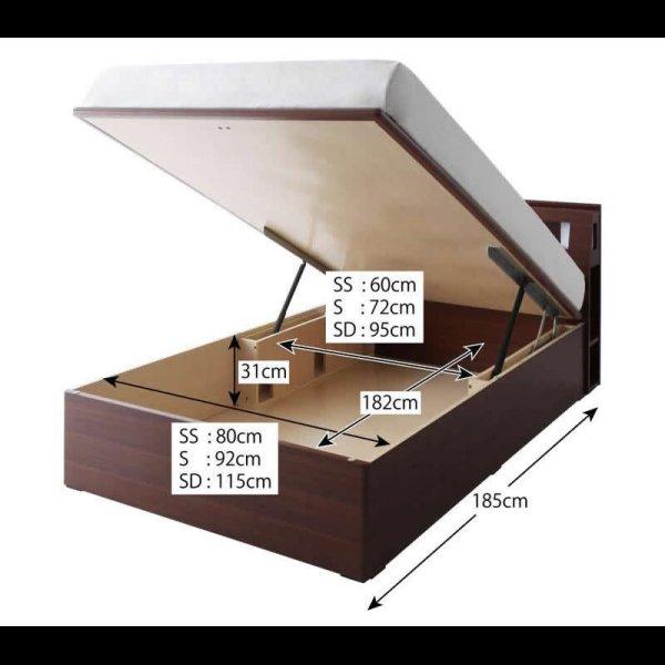 画像3: モダンライトコンセント付き・ガス圧式跳ね上げ収納ベッド【Cyrus】サイロス