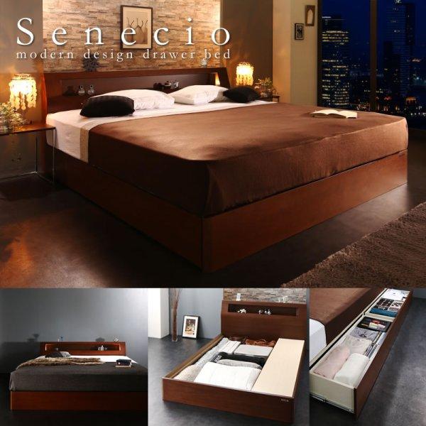 画像1: 高級ホテルライクな大型BOX収納ベッド【Senecio】セネシオ ウォルナット材仕様