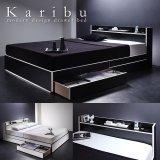 モノトーン&バイカラーのクールでおしゃれな収納ベッド【Karibu】カリブ