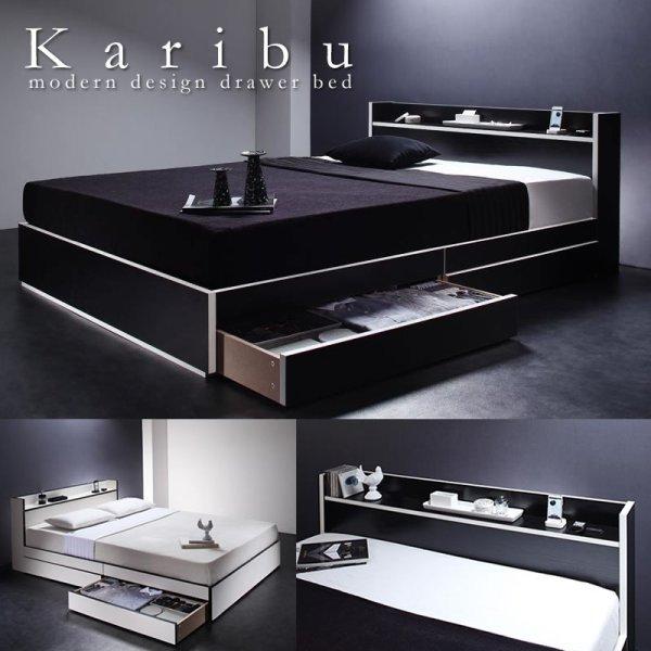画像1: モノトーン&バイカラーのクールでおしゃれな収納ベッド【Karibu】カリブ
