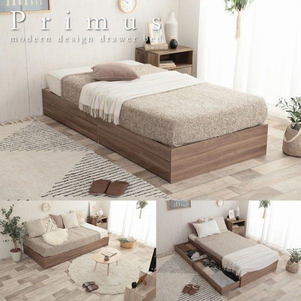画像1: シンプルデザインヘッドレス収納ベッド【Primus】プリームス